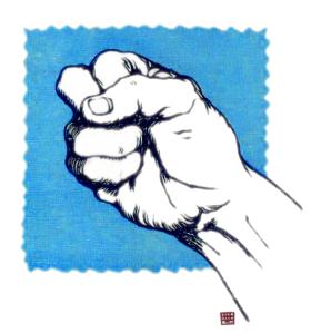 2 karate jutsu 1925