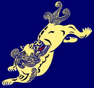 Toyama Okugi 1956
