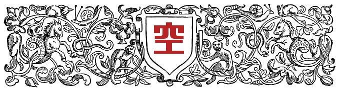 Ku Shield